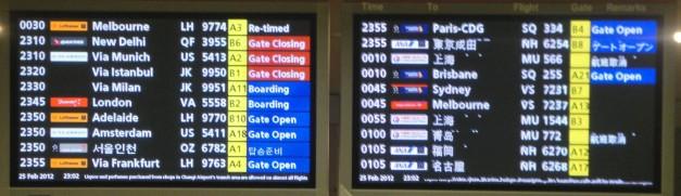Indicator_board_at_Changi_Airport_1